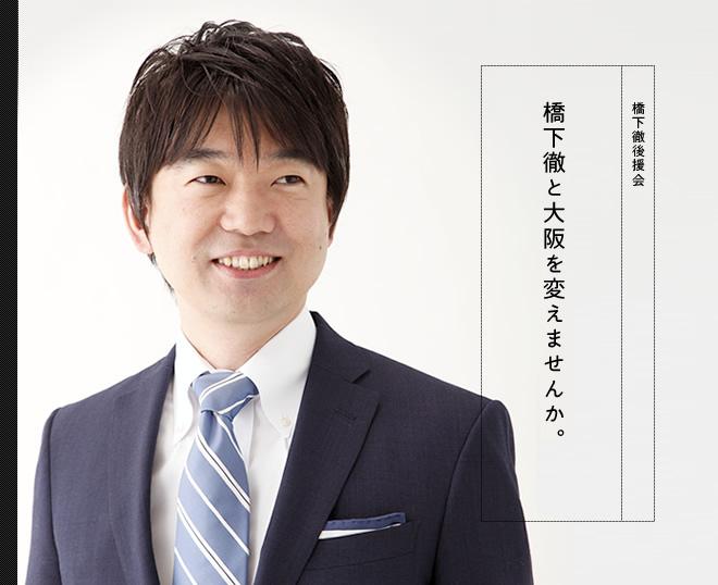 宮田輝の画像 p1_6