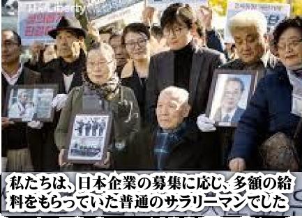 韓国 ホワイト 国 解除